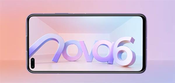华为nova 6 5G曝光:前置双摄挖