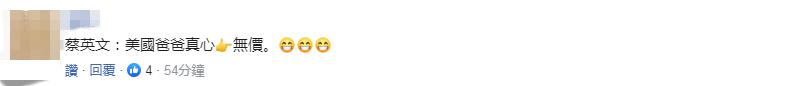 通博客户官方下载_2018最悲催基金:光大保德信优势配置今年最大回撤46%