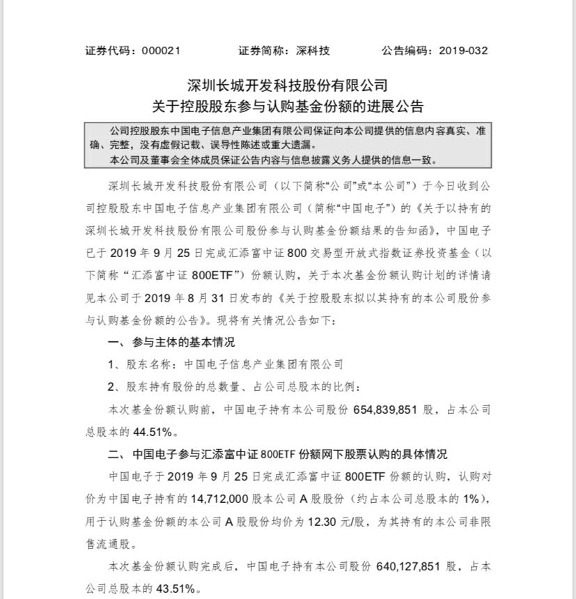凯时kb88.com游戏官网·葛福强:民国高校教师待遇的历史考察 (1912-1949)