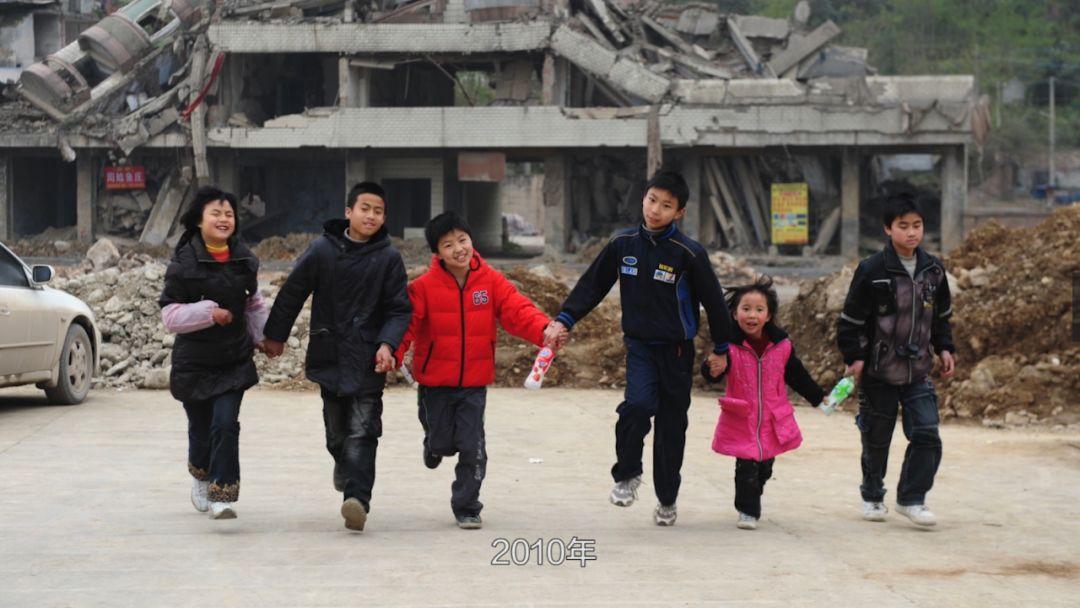 微纪录电影:十年时光 一场地震六个孤儿法内情粤语