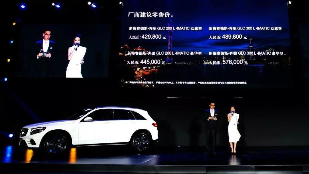"""首款""""中国专属""""的长轴距豪华SUV应该什么样? 加长加量不加价!"""