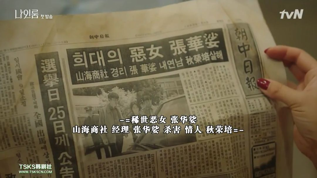 第一代韩剧女神,还是美得过分