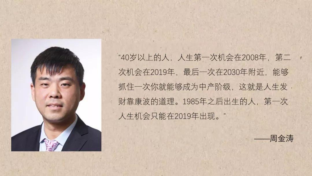 广 东 11选 5走 势 图 小 助 手