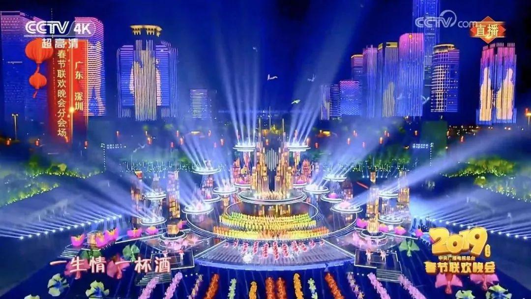 深圳分会场在哪里