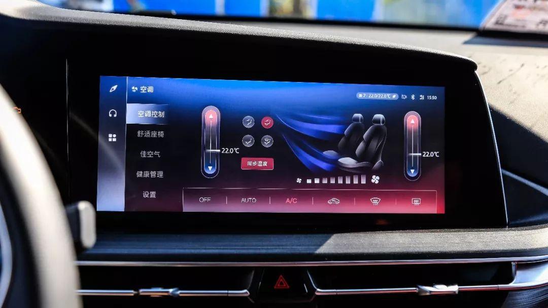 顶配15万多、PLUS版,这台2.0T国产SUV省不省油?