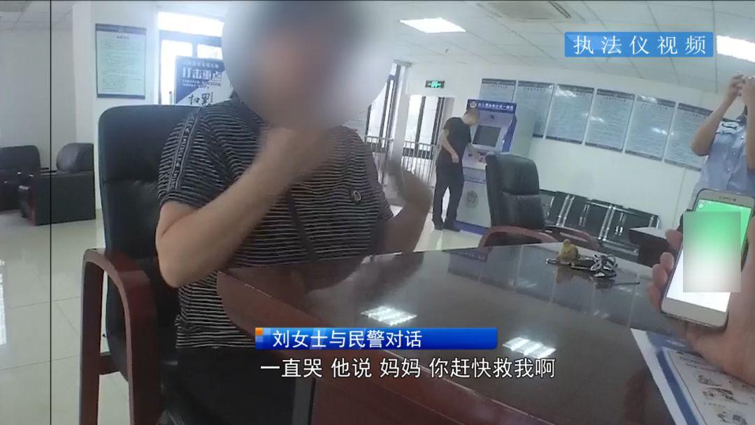 """厦门妈妈遭遇电话诈骗 接""""儿子""""电话被索要30万赎金"""