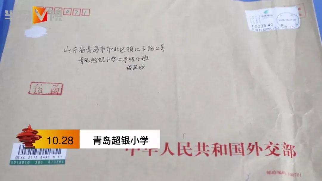 六合神灯水论坛 - 2019上海童书展版权输出成果丰硕