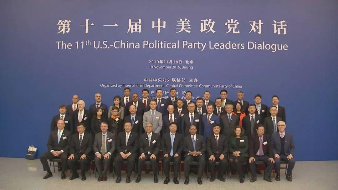 美政党代表:世界期待中美携手与共