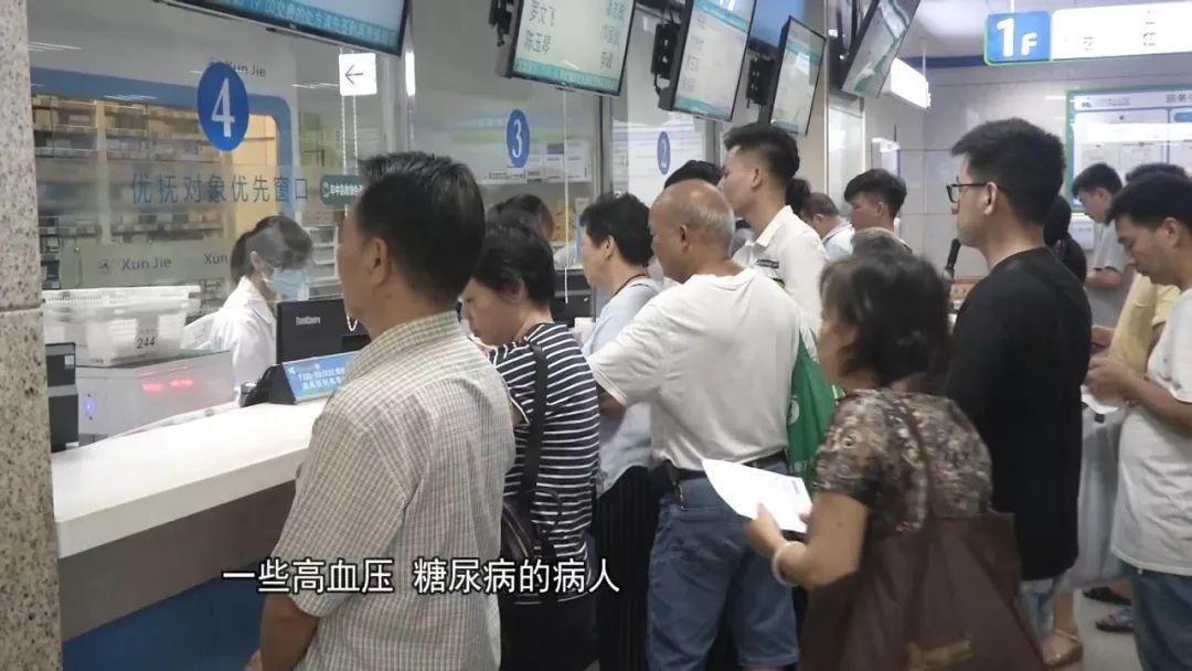 中国足彩网不能投注|以平台经济促进文化和旅游消费