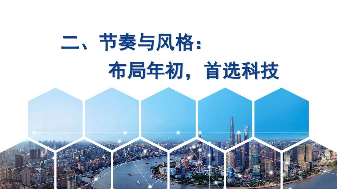 其乐娱乐官方网-中国电子商务协会被判死刑不冤 近2000万去向成谜