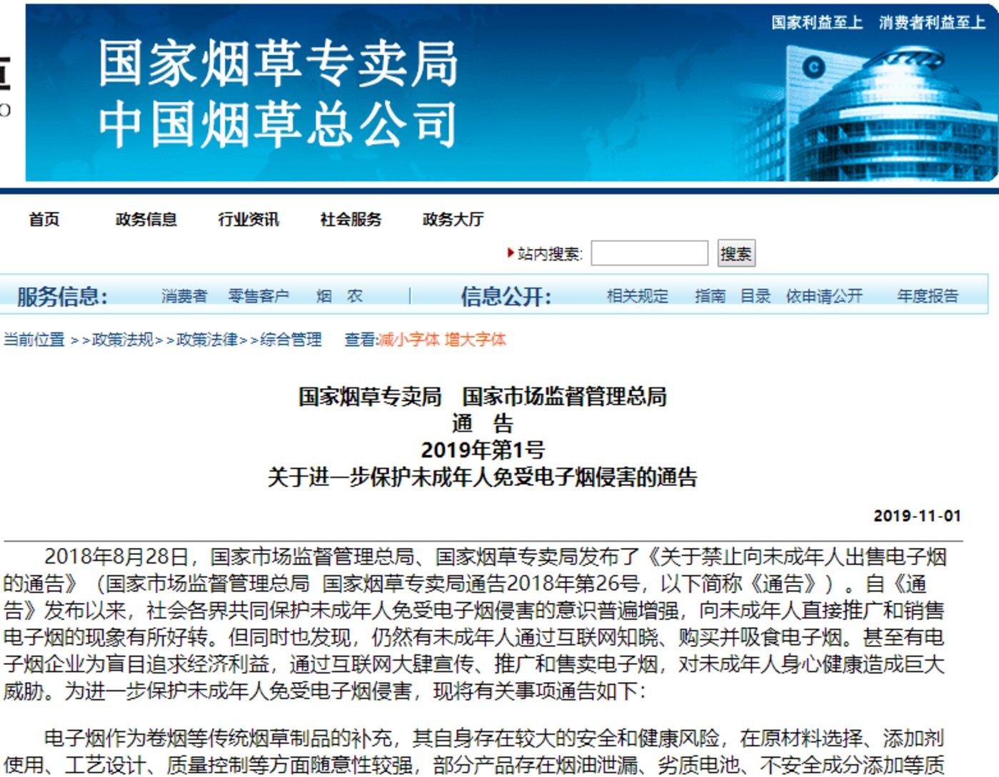 优汇注册账号 - 荣耀V30首销全平台销售额3秒破亿,5G标杆全网热卖