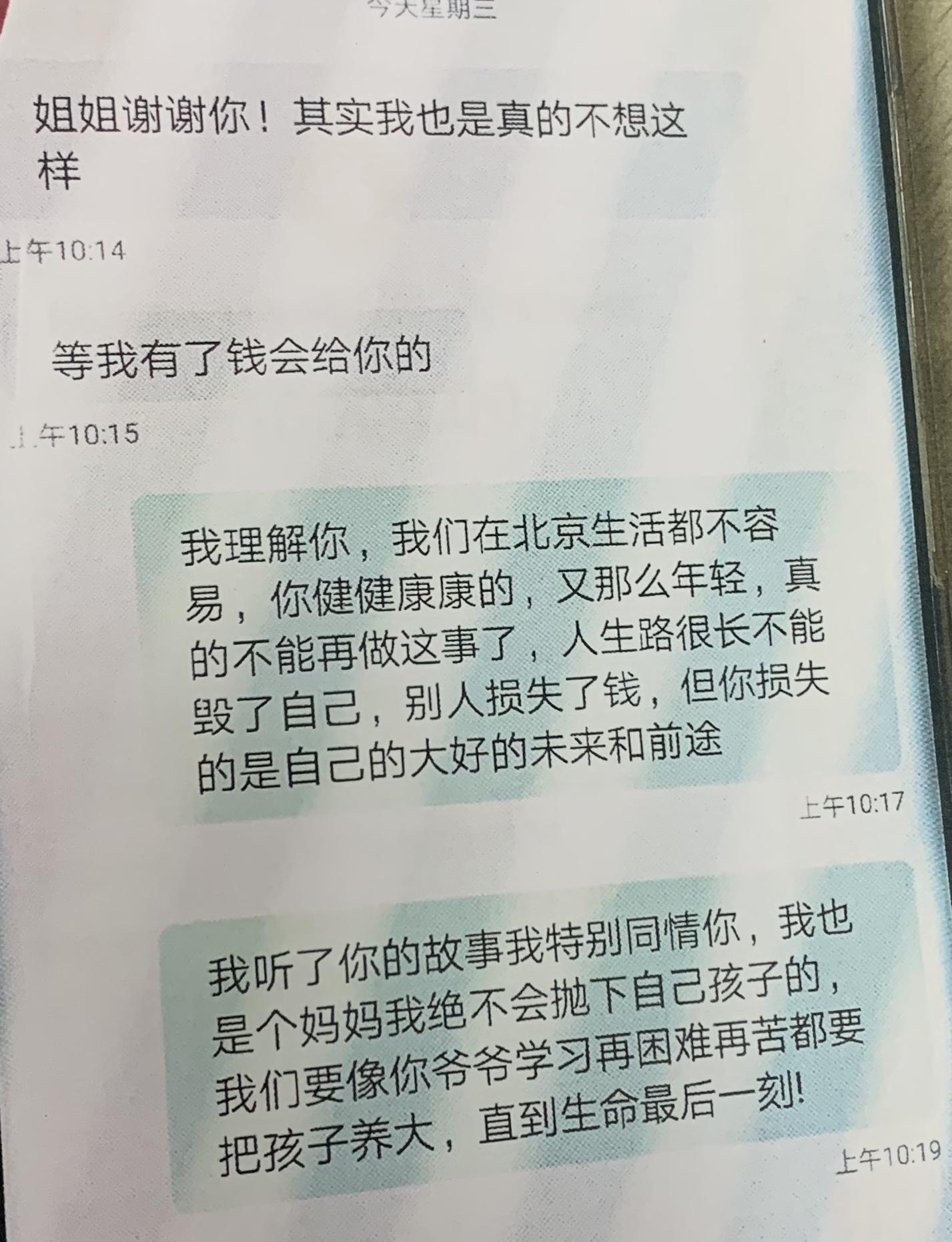 「澳英娱乐场亚游厅」科创板迎开市百日 撬动中国科技创新