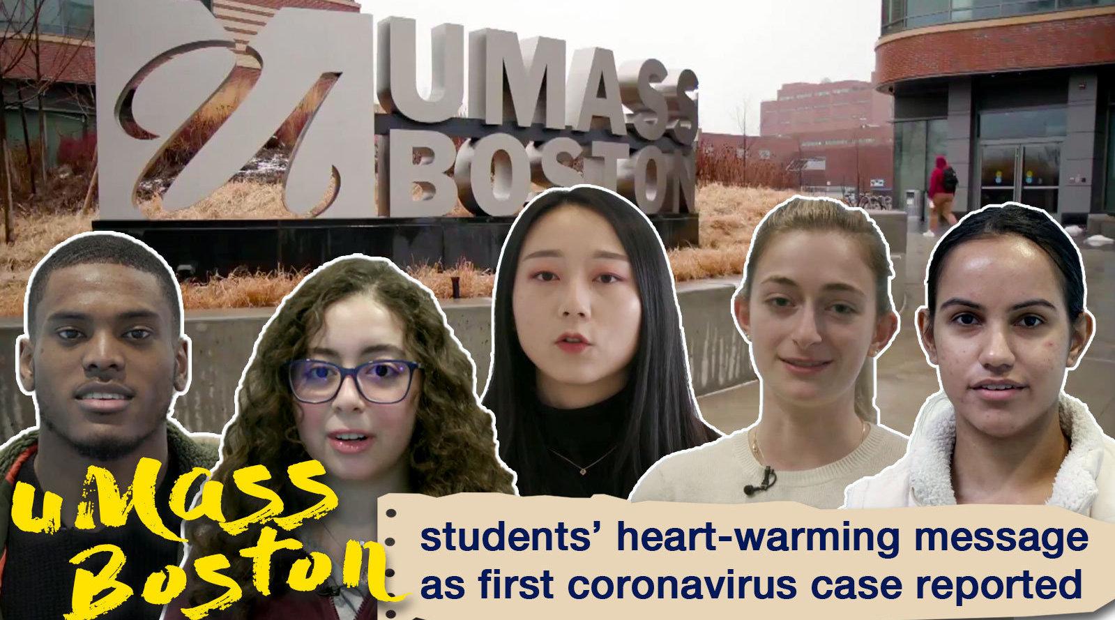 美国麻省大学波士顿分校确诊首例病例 学生的反应暖心了