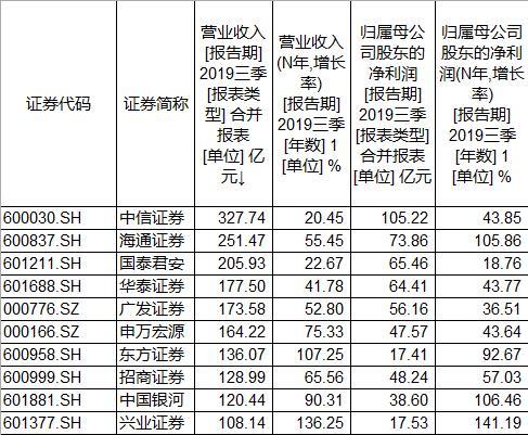 777注册官网|读懂丰田的发家史,原来它才是山寨的鼻祖!