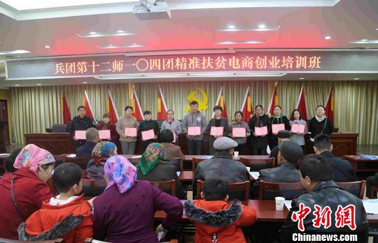 新疆兵团发力精准脱贫 力促光伏扶贫