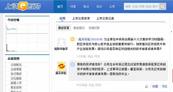 8娱乐平台-航拍震中双河镇