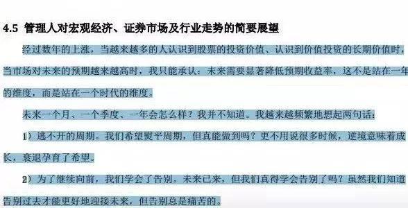 「澳门美高梅投资」龙虎榜 6只个股获机构净买入