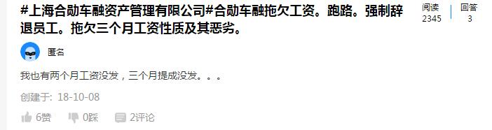 """百盛娱乐场棋牌,增持爽约频现:打折履行甚至一股不买 仅因为""""没钱""""?"""