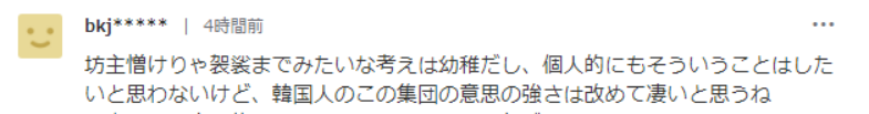 """pt老虎机送彩金 - 11岁男童孝心做""""良药""""鼓励妈妈与病魔抗争"""