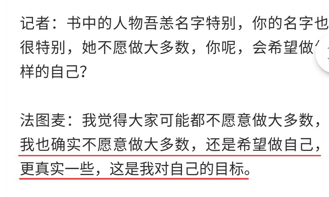 李咏女儿晒大尺度比基尼照,网友震惊:你才16岁啊!