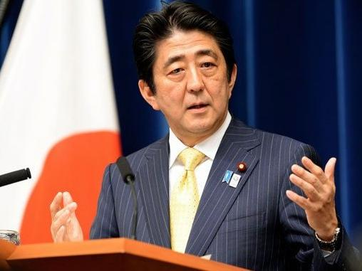 日本时隔6年再进行自民党总裁选举