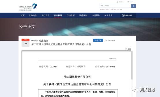 「2018澳门赌场排级别」2022年延庆等旅游重点区建1至2个精品酒店