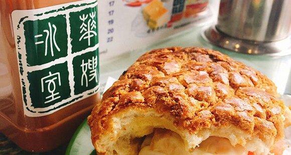 华嫂冰室的菠萝包是不少港人心中的早餐代表