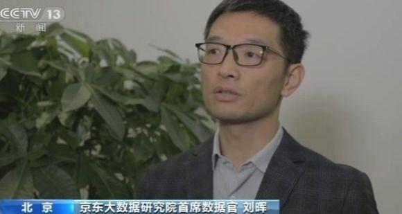 """雅加达亚运官网 因""""黑洞照片""""被责令整改 视觉中国否认恢复上线"""