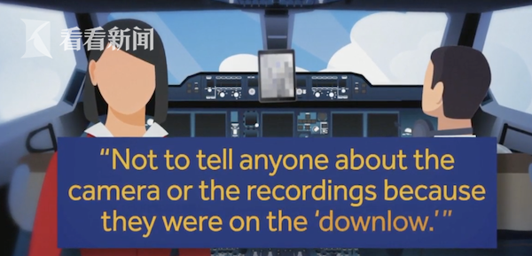 西南航空驾驶舱内 竟然放着飞机厕所直播画面?