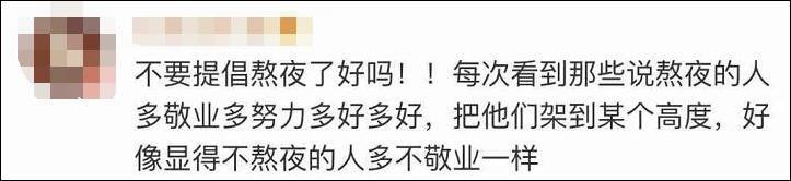日博客户端 寻找1983年出生1988年失踪四川省资阳市雁江区南津镇,杨生洪