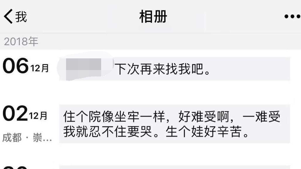 唐人娱乐用户登录平台,这4种运动千万不要让宝宝做