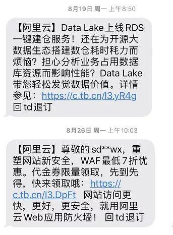 """「盈丰客户端」5G遭遇""""拦路虎""""!全球组网绕不开这颗""""星"""""""