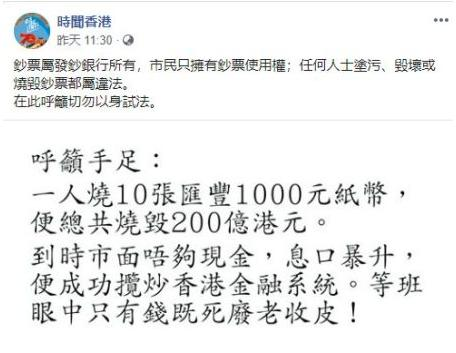 28彩金是什么-扩散!武汉地铁14日全线网收班时间延迟至24点,这两个站将全天封闭