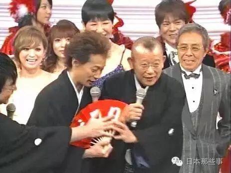 2008年仲间由纪惠 & 中居正广