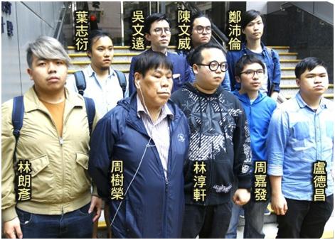 黄之锋同伙林朗彦等3人被判刑:监禁14天 缓刑1年