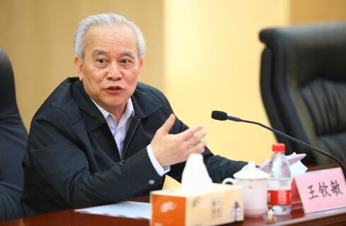 王钦敏:充分发挥数据资源在数字经济中的引擎作用