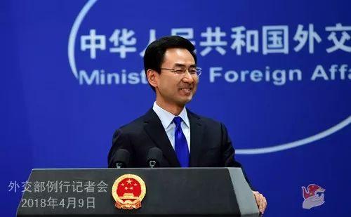▲4月9日,外交部发言人耿爽主持例行记者会。