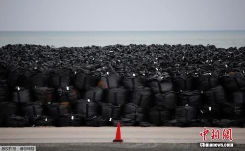 还有36袋未找回!福岛核污染物搜索工作陷入困境
