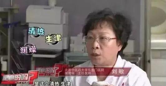 央视栏目报道,400多年的恭城柿饼,纯手工制作,健康无添加!