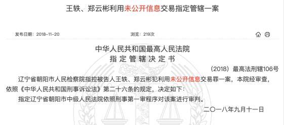 优德微信充值_神宇股份:用于5G消费终端的电缆实现批量销售