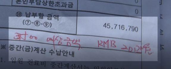 为给老伴买治瘫痪床垫,八旬老人独去韩国!结果突发脑溢血…