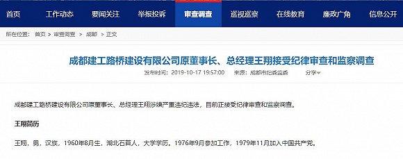 """利来国际.com官网,中国移动推""""全球通无限尊享计划"""",全球不限量"""
