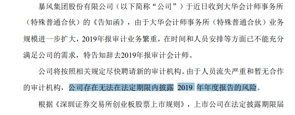万博最低存款要求_新党主席郁慕明:始终如一追求两岸和平统一