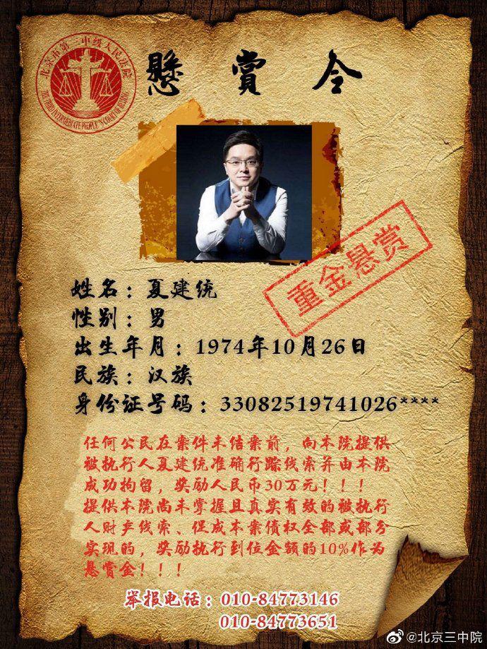 """万古娱乐平台登录_广州著作权纠纷年增近4成,法院出招破解""""赔偿低""""难题"""