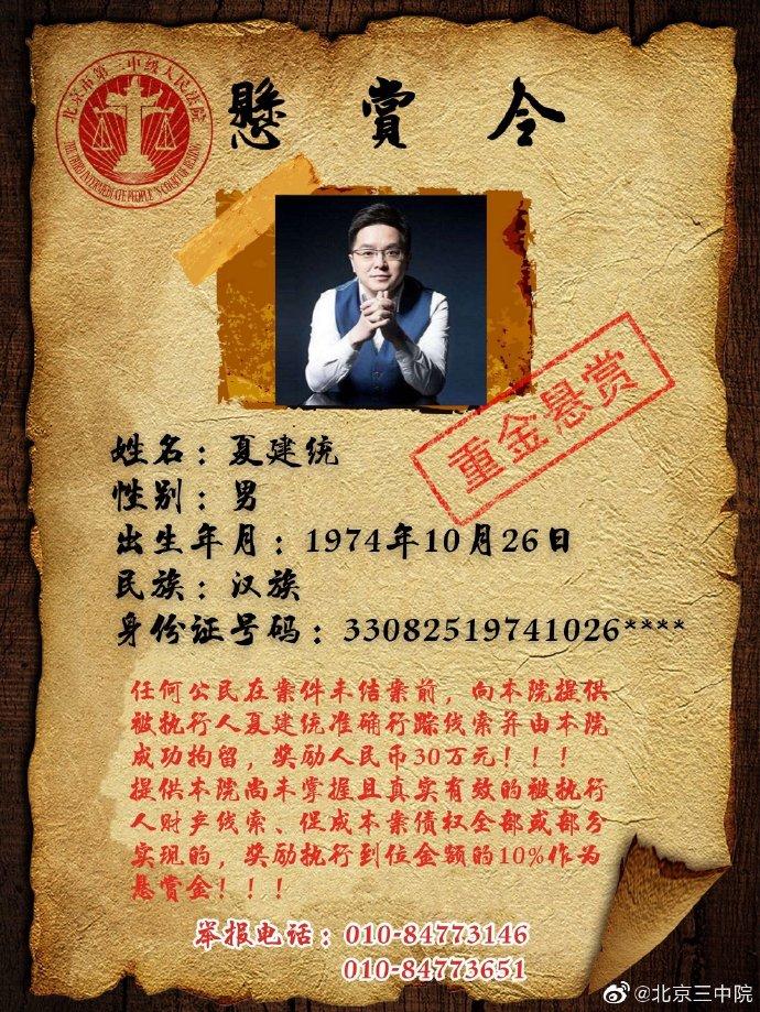 """华人娱乐官网手机app·「多图」""""长征""""之后 中国发布""""龙""""系列商业运载火箭"""