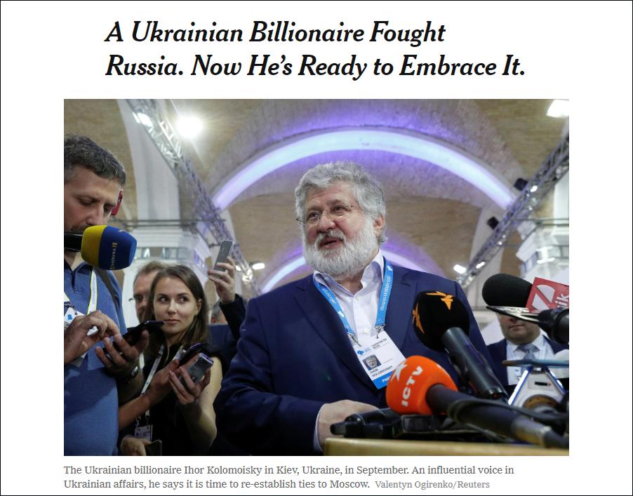 bbin平台手机客户端登录|乌克兰运输机刚落地,导弹就从天而降,利比亚元帅警告:不留战俘