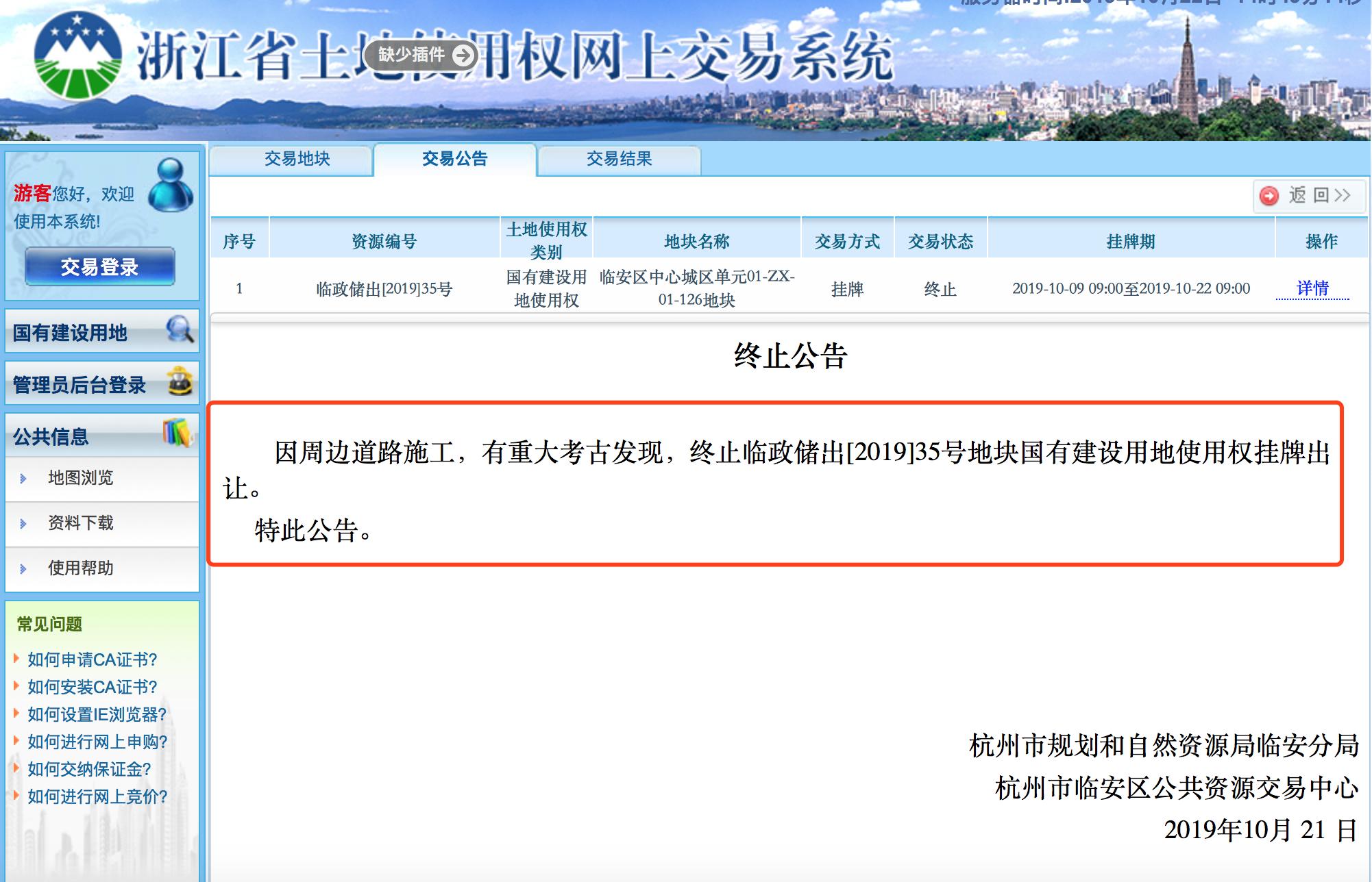 http://www.hjw123.com/huanjingyaowen/50794.html