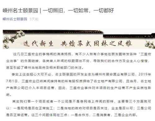 cnc平台登录地址 「金榜」题名——2019年8月份财经金融类公众号影响力报告