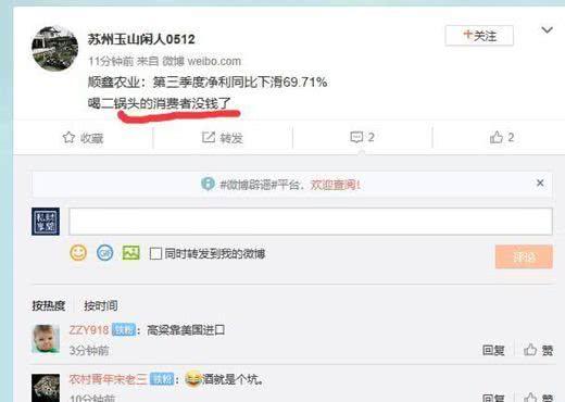 """凯发手机电玩城 - 闽侯:连续10年跻身福建县域经济实力""""十强"""""""