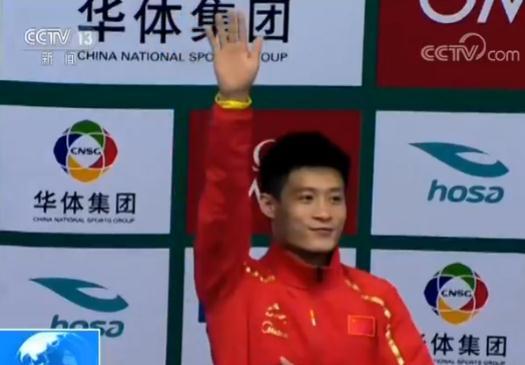 世界跳水赛喀山站收官战:中国队再添两金一银(图)tpm是什么意思
